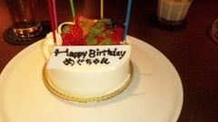メグチャンHAPPY BIRTHDAY~♪