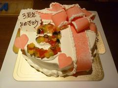 3周年ケーキ ribbonがついてて可愛い!