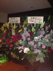 さゆパーティお花☆